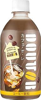 アサヒ飲料 「ドトール」 カフェ・オ・レ 480ml ×24本