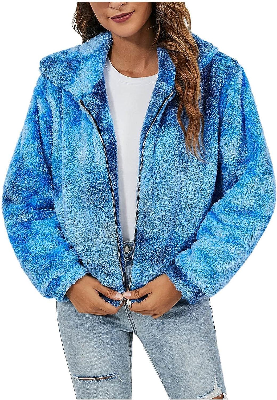 iLUGU Women's Blue Tie Dye Zipper Up Winter Fleece Jacket Faux Fur Turndown Short Coat Outerwear
