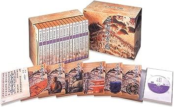 正倉院宝物 DVD-BOX 全15枚セット