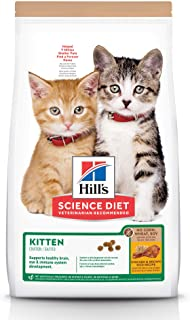 Hill's Science Diet Dry Kitten Food, No Corn, Wheat or Soy Dry Cat Food, Chicken Recipe