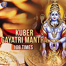 Kuber Gayatri Mantra 108 Times