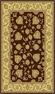 Dynamic Rugs LE2858020600 Legacy Collection Runner Rug, 2'2