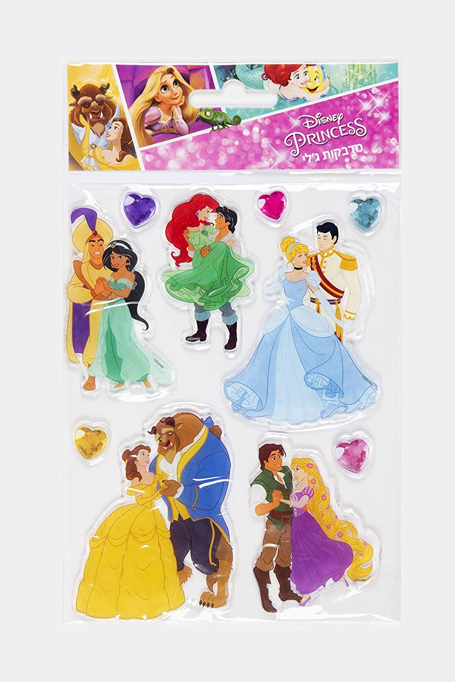 Disney Beautifully Illustrated Princes and Princesses Collection Jelly Removable Stickers Snow White, Belle, Ariel, Jasmine, Cinderella, Rapunzel, for Art Windows Cell Phones Albums - Great As Prize