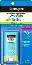 beach bum tanning job application