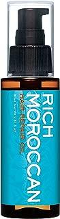 リッチモロッカンヘアリペアオイル [ 80ml / 3ヶ月分 ] アルガンオイル (洗い流さない) 日本製