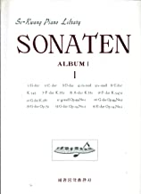 Sonaten 1 (Music with Explanations in Korean) Book Only No Cd