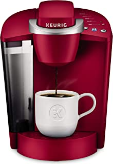Best Keurig Coffee Maker For Home [2020]