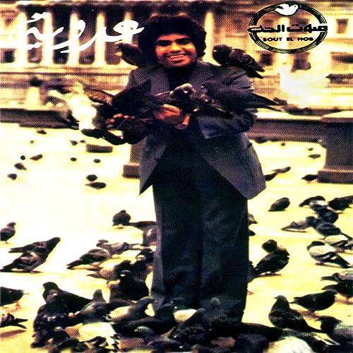 AHMED GRATUIT MP3 MUSIC ADAWIYA TÉLÉCHARGER