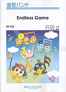 Endless Game/嵐 (金管バンド SB-352)