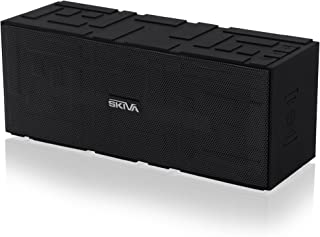 BigSound 15 Watt Bluetooth Speaker with Enhanced Bass and Loud and Clear Sound Portable Outdoor Stereo Wireless Speaker with Long Playtime (High Fidelity, Built-in Microphone) by Skiva [Model:SP101]