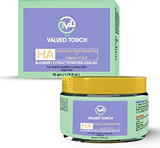 THE VALUED TOUCH Women's, Men's Hyaluronic Acid Hydra Boost Face Gel 50 g with, Green Tea, Vitamin C and E, Retinol for Mo...