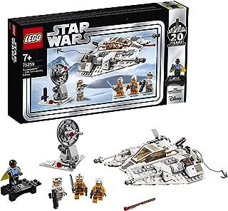レゴ(LEGO) スター・ウォーズ スノースピーダー(TM) – 20周年記念モデル 75259 ブロック おもちゃ 男の子