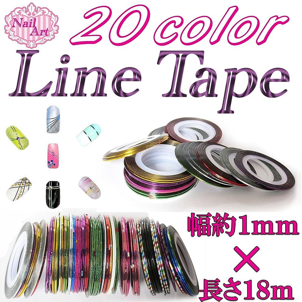 試験焦げドリンク選べる20色 ジェルネイル アート用ラインテープ (オーロラシルバー-9)