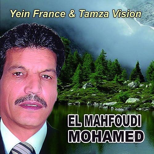 MOHAMED MAHFOUDI TÉLÉCHARGER EL