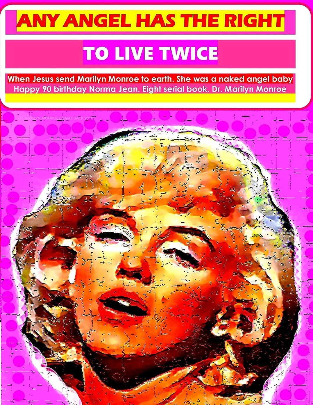 レーザ成り立つ抗議Any angel has the right to live twice: When Jesus send Marilyn Monroe to earth, She was an angel naked baby. Happy 90 birthday Norma Jean. Eight serial book. Dr. Marilyn Monroe