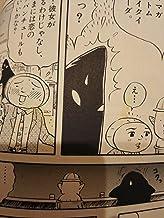 ぷりぷり県 コミックセット (ビッグスピリッツコミックススペシャル) [マーケットプレイスセット]