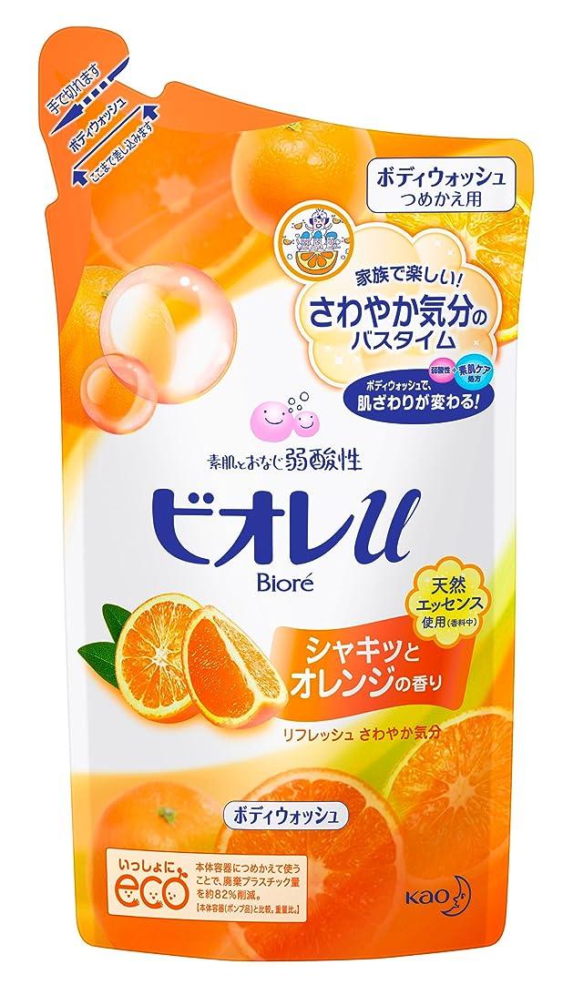 広々二層リットルビオレu シャキッとオレンジの香り つめかえ用