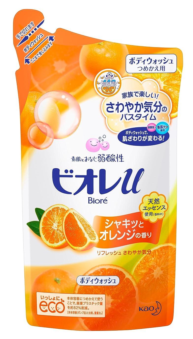 タッチ鳴らす浮浪者ビオレu シャキッとオレンジの香り つめかえ用