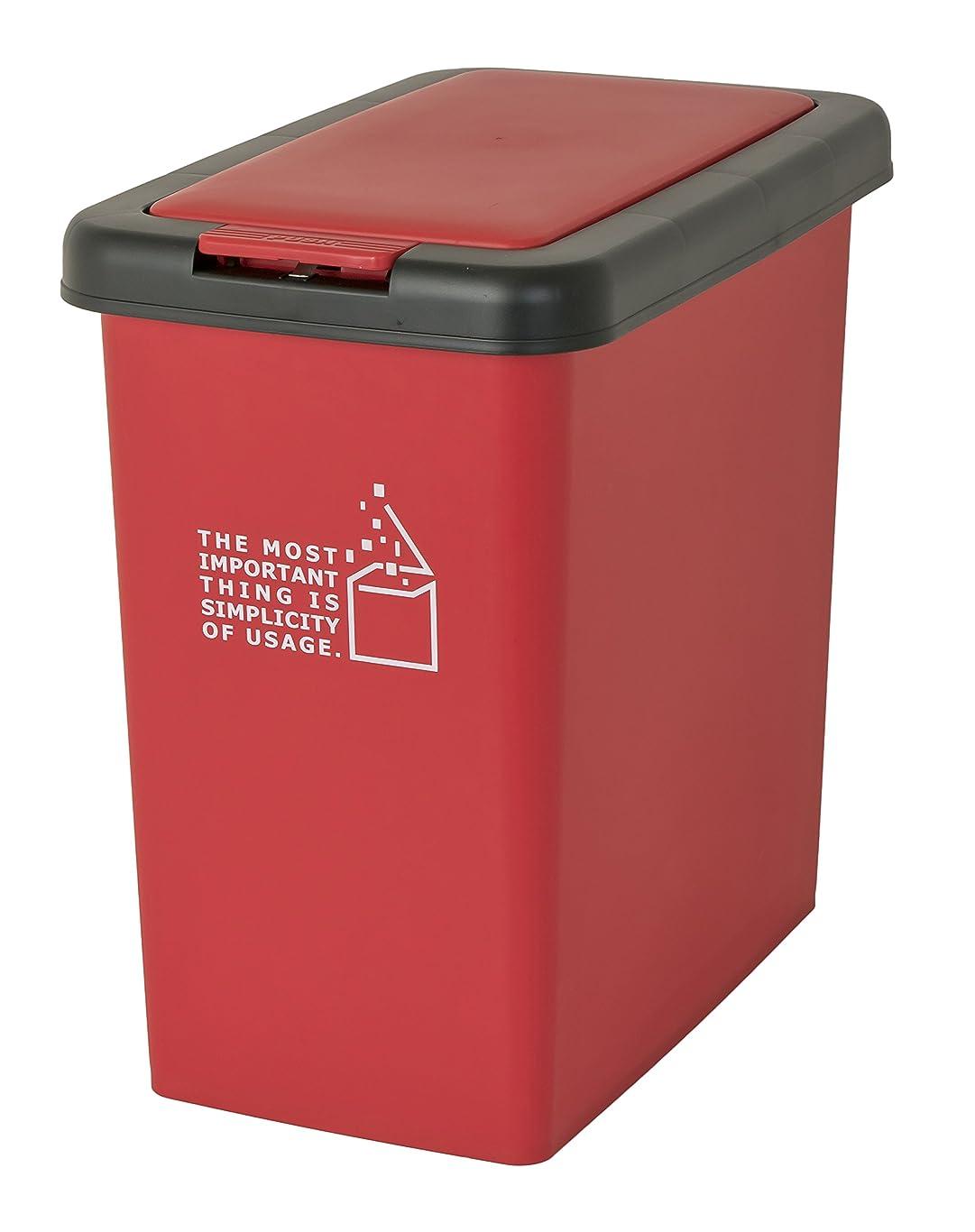 電池飽和するスポーツをするサンコープラスチック 日本製 ゴミ箱 スリムプッシュ 20L レッド 451316