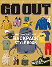 Best go out magazine japan Reviews