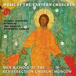 Pascha Hymns of the Russian Orthodox Church