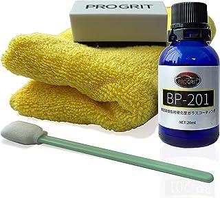 PRO GRIT 未塗装樹脂 専用 ガラスコーティング剤 硬化型 高耐久 業務用 黒樹脂 無塗装樹脂 容量20ml BP-201