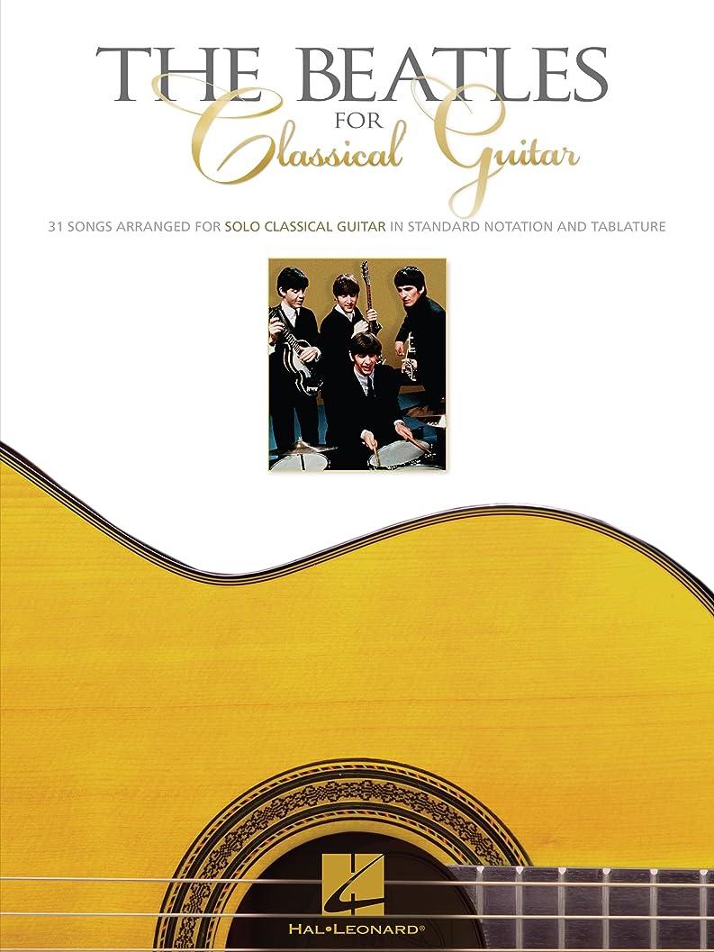 ロデオ六分儀ロデオThe Beatles for Classical Guitar Songbook (English Edition)