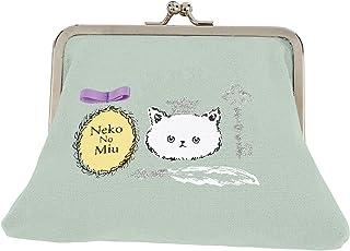 ネコのミューシリーズ「がま口ポーチ」【IT】グリーン(#9891093)サイズ(約):W16.5×H11cm