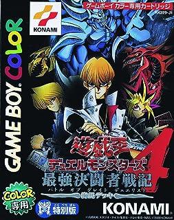 遊戯王デュエルモンスターズ4 最強決闘者戦記 海馬デッキ(同梱特典カードなし)