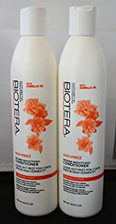Biotera Anti-Frizz Intense Smoothing Conditioner (2 pack) 15.2oz
