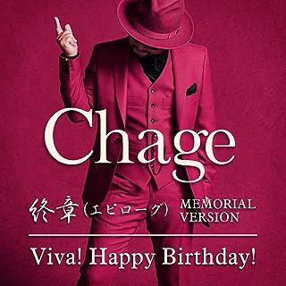 終章 / Viva! Happy Birthday!