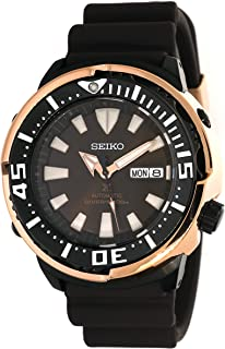 SEIKO PROSPEX Gold Fin Tuna Limited Edition 2200pcs Diver's 200M Rose Gold Brown Dial Watch SRPD14K1