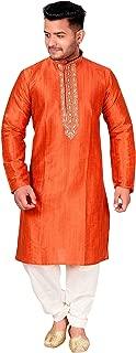 Men's Indian Sherwani Art Silk Kurta Cream salwar kameez pajama set costume 824