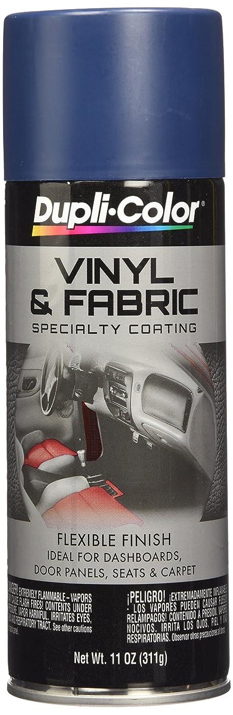 Dupli-Color EHVP11200 Medium Blue High Performance Vinyl and Fabric Spray - 11 oz.