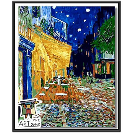ARTomo【アトモ】パズル油絵『フレーム付き|世界名画』数字 油絵 DIY 塗り絵 本格的な油絵が誰でも簡単に楽しく描ける 40x50cm (ゴッホ|夜のカフェテラス)
