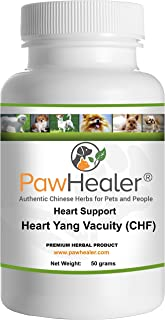 Heart Support - Heart-Yang Vacuity (CHF) - 50 Grams - Coughing, Gagging, Wheezing Due to Heart Condition - 50 Grams-Herbal...