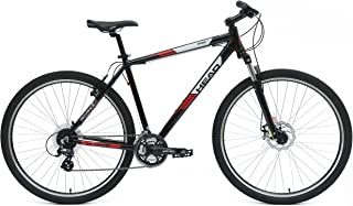 Best discount mountain bikes Reviews
