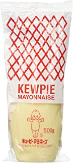 Best cost of mayonnaise Reviews