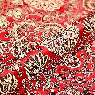 Silky Satin Fabric Lining Material For Dressmaking Dressmaking Sleepwear Underwear Wedding Prom 75 Cm Wide Sold By The Met...