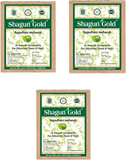 Shagun Gold A 100% Natural ( A Natgural Ornaments ) Natural Rajasthani Mehandi For Hair Certified By Gmp / Halal / ISO-9001-2015 No Ammonia, No PPD, Chemical Free 14 Oz / ( 1 / 2 lb ) / 400g