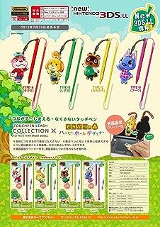 【Newニンテンドー3DSLL専用】 タッチペンリーシュコレクション for new ニンテンドー3DSLL (どうぶつの森)4種セット【しずえ・ブーケ・たぬきち・タクミ】