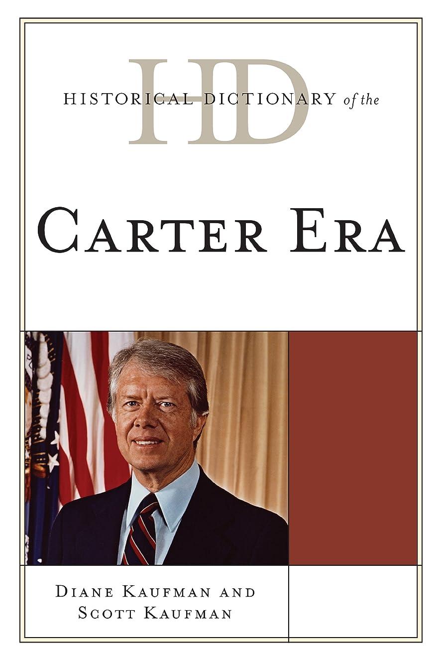 一部個性メナジェリーHistorical Dictionary of the Carter Era (Historical Dictionaries of U.S. Politics and Political Eras) (English Edition)