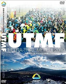 ウルトラトレイル・マウントフジ2019(ULTRA-TRAIL Mt.FUJI 2019)