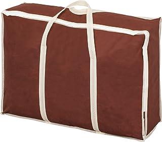 アストロ 羽毛布団 収納袋 シングル用 ブラウン 不織布 持ち手付き 縦型 180-11