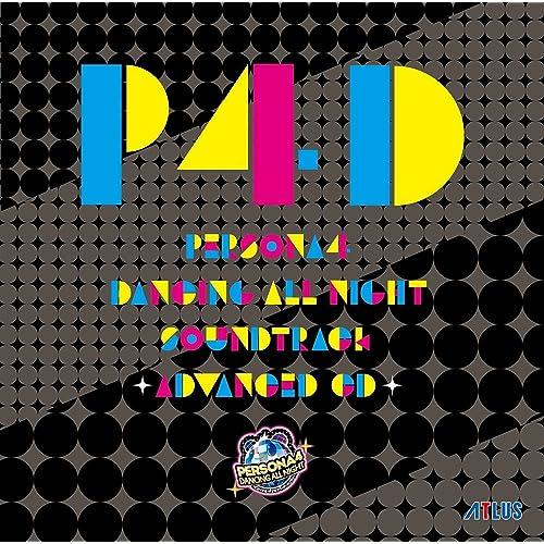 ペルソナ4 ダンシング・オールナイト サウンドトラック -ADVANCED CD-