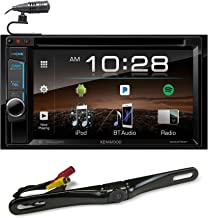 Best kenwood head unit with backup camera Reviews