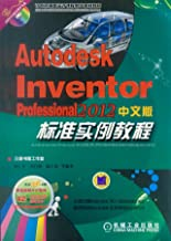 Autodesk Inventor Professional 2012 Chinese version of the standard tutorial examples (with a DVD-ROM discs)(Chinese Edition)