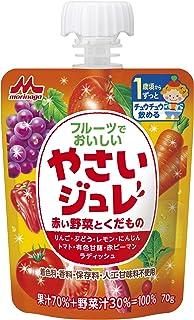 森永 フルーツでおいしいやさいジュレ 赤いの野菜とくだもの×6個