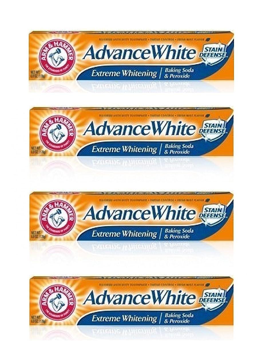 鮮やかな雰囲気怖いArm and Hammer Advance Whitening Toothpaste .9 Oz Travel Size 4 Pk. by KT Travel