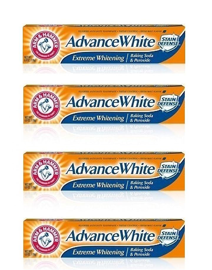 放映整理するシソーラスArm and Hammer Advance Whitening Toothpaste .9 Oz Travel Size 4 Pk. by KT Travel